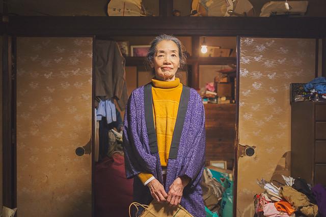 Kyoko-san