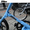 186-STRB-LT-005  STRIDA 2015年外銷版-16吋LT版折疊單車(碟剎)-壓克力淺藍(薄荷藍)
