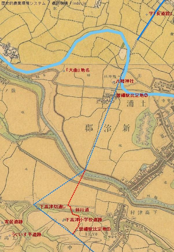 土浦市桜川の旧流路 迅速測図