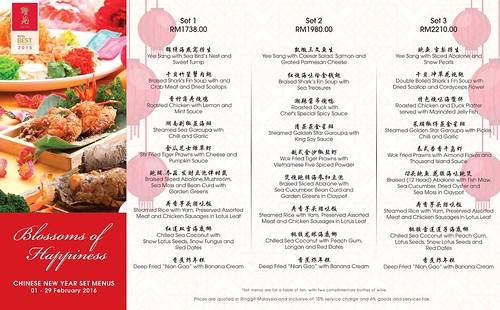 CNY 2016 SET MENU