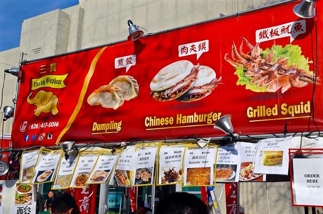 asian american lucky elephant chinese hamburger