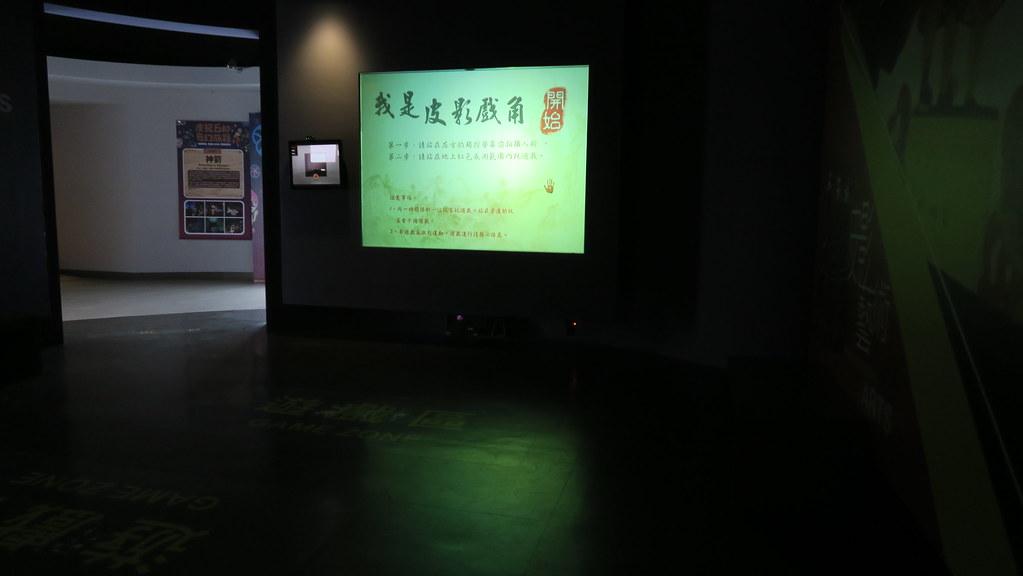 高雄市剛山區皮影戲館 (83)