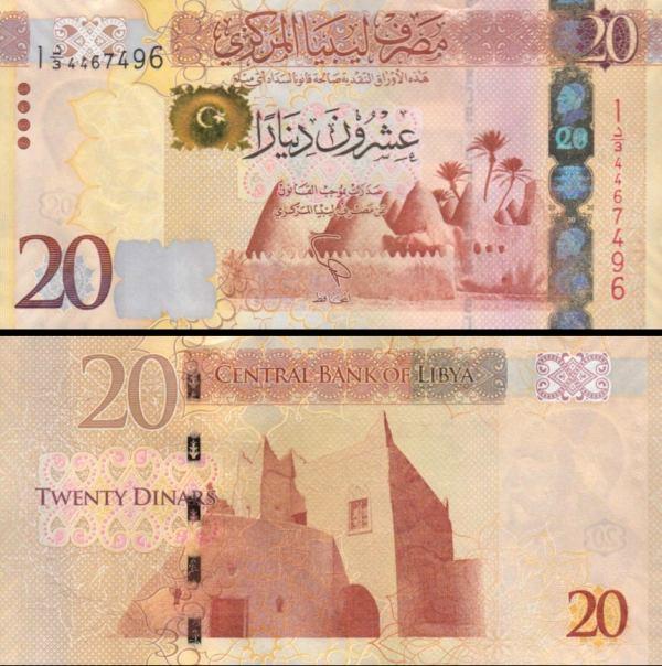 20 líbyjských dinárov Líbya 2013, P79 UNC