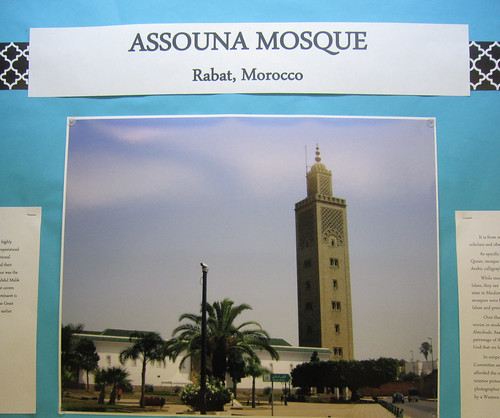 Assouna Mosque- part of the Moroccan Mosque Exhibit by James Llewellyn