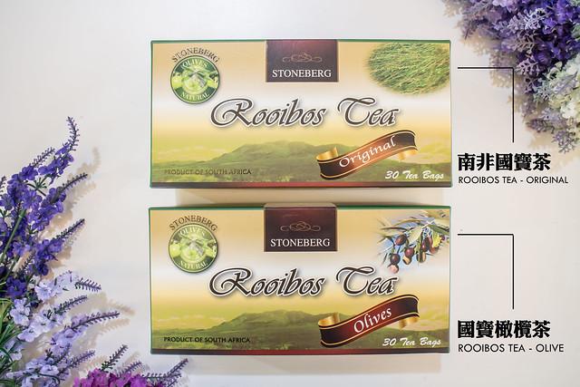 【國寶茶推薦】孕婦能喝!來自南非的無咖啡因國寶茶~@石頭堡南非國寶茶