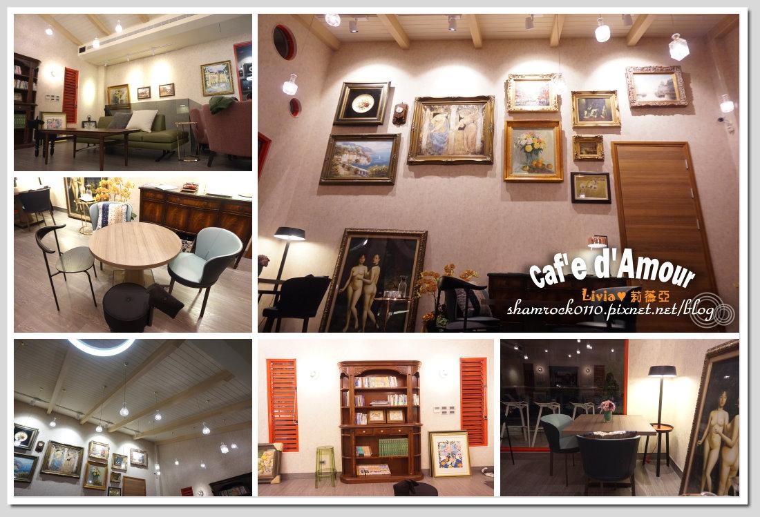 Cafe  d'Amour 暮慕咖啡 - 10