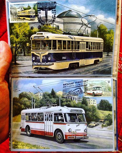 Ukraine Maxicards