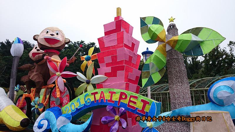 2016台北燈節17