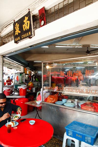 Nam Chuan Hainanese Chicken Rice