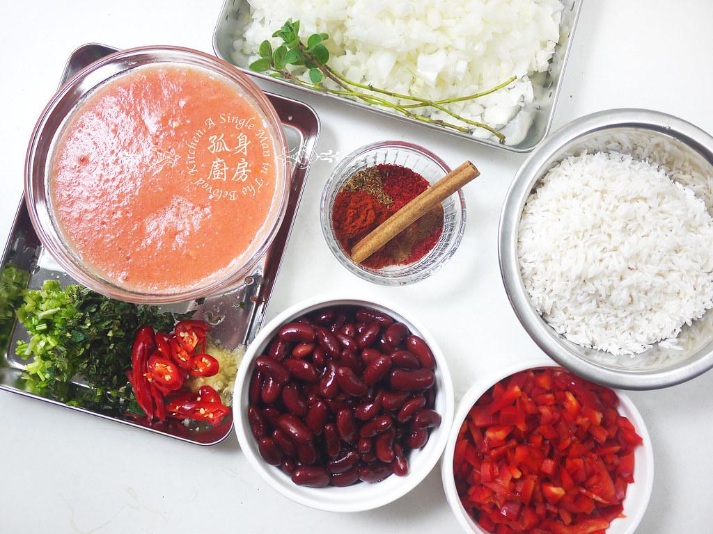 孤身廚房-墨西哥辣醬佐香米6