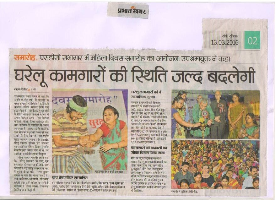 2016-3-13 India: News coverage of DWs activities on International Women's Day in Ranchi, Jharkhand