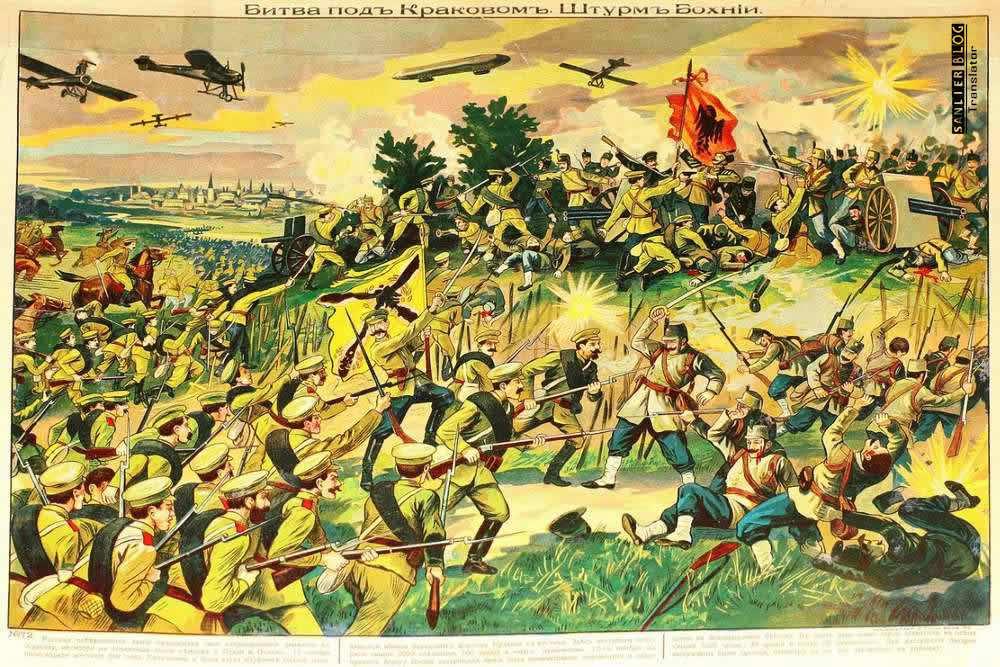 WWI俄罗斯宣传画31