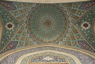 Qom Shiite Feyziyeh School