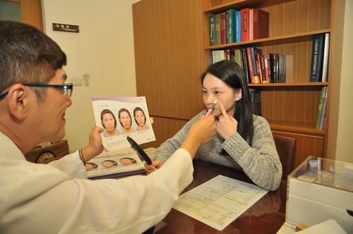 台北采醫漾麗診所讓妳和眼袋、淚溝一起說再見-02