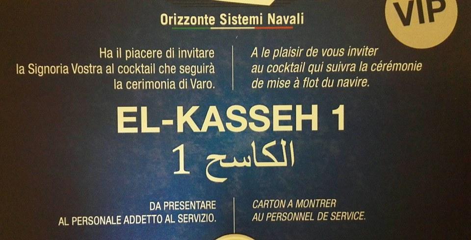 صور الكاسحات الالغام الجزائرية [ 501 الكاسح 1 / .../ ...]  26190783761_fd0979f1e1_o