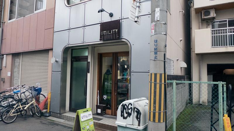 osaka-kyoto-nara-403
