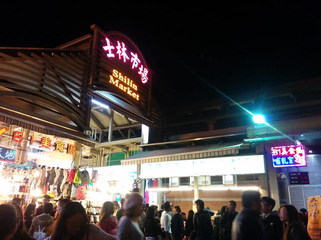 Shilin Market, Taipei