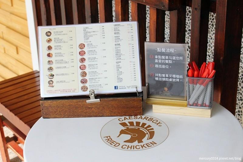 24159060010 ae8a387fc5 b - 熱血採訪|台中西區【凱撒盒子CAESARBOX日式雞排洋食專賣店】