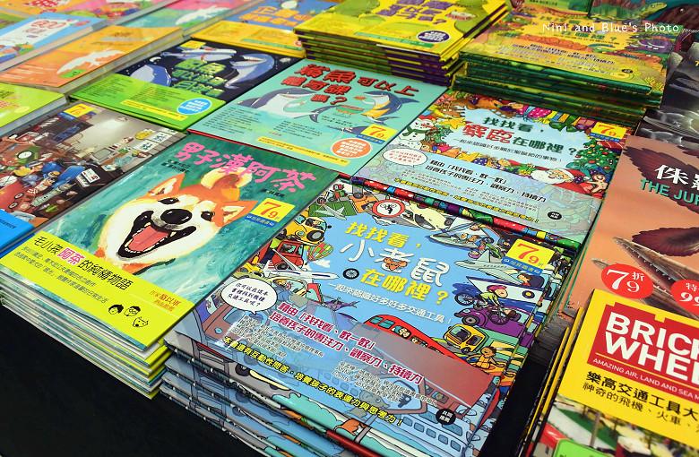 台中世貿書展09