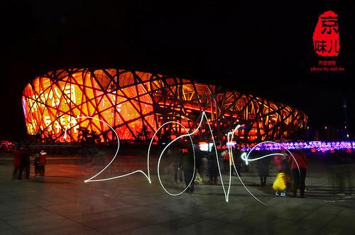 北京中轴线156