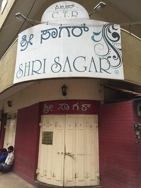 Shri Sagar (C.T.R)