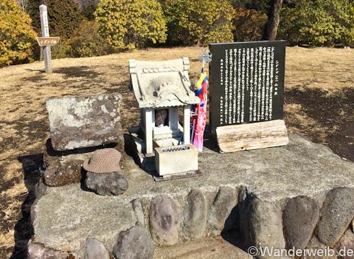 Shidangoyama (10 von 22)
