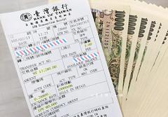【日本旅遊】善用外幣提款機,出國換匯輕鬆又實惠-不受時間限制,本行提領免手續費,跨行每筆僅需5元手續費~