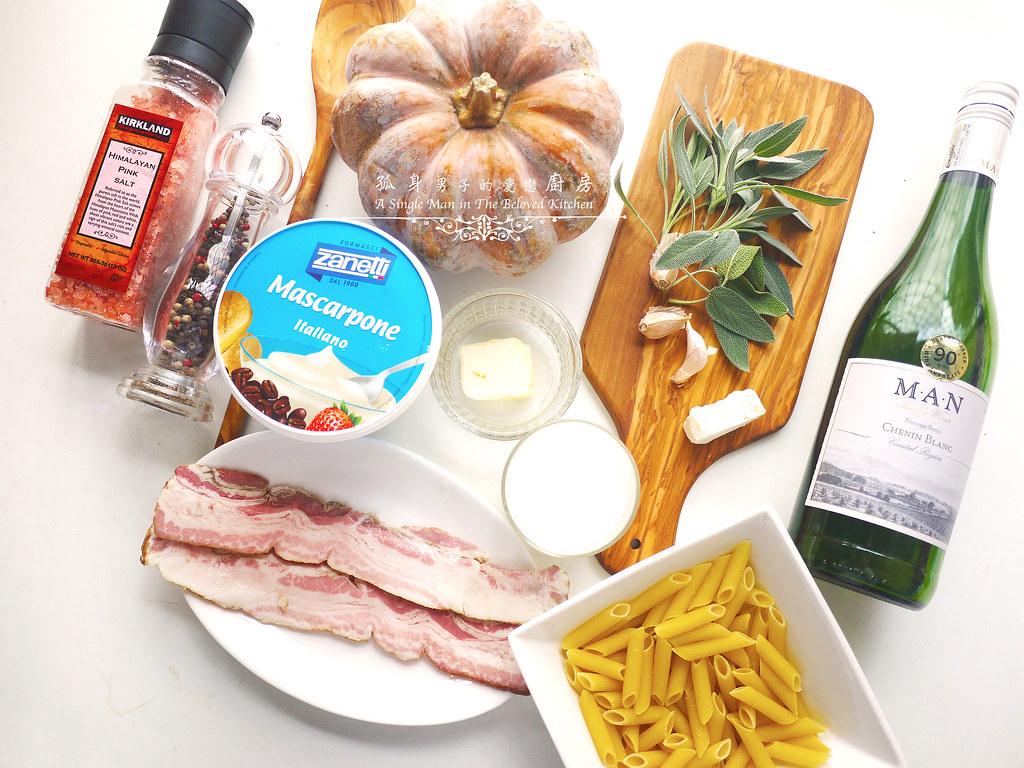 孤身廚房-愛上短義大利麵-南瓜培根起司筆管麵2