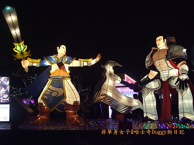 2013台北燈節在花博28