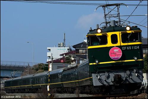 EF65-1124+Twilight Express