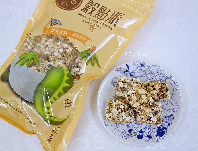 13 穀點派Goog Puffed Grains 古早味米香 五穀派(咖啡、海苔)
