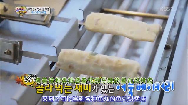 20150927釜山魚糕 -41