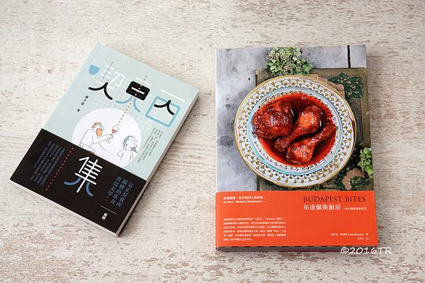 酸奶油司康佐南瓜籽 Sour cream scones with pumpkin seeds-20160311