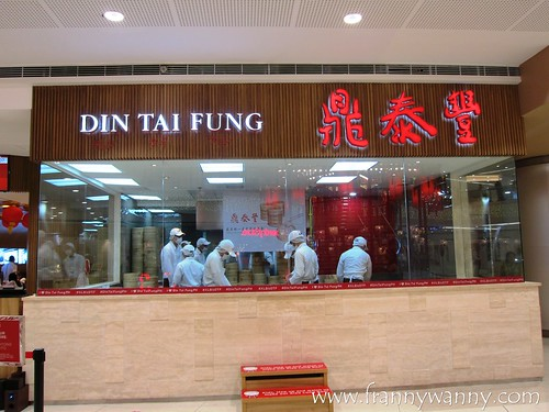 din tai fung philippines 4