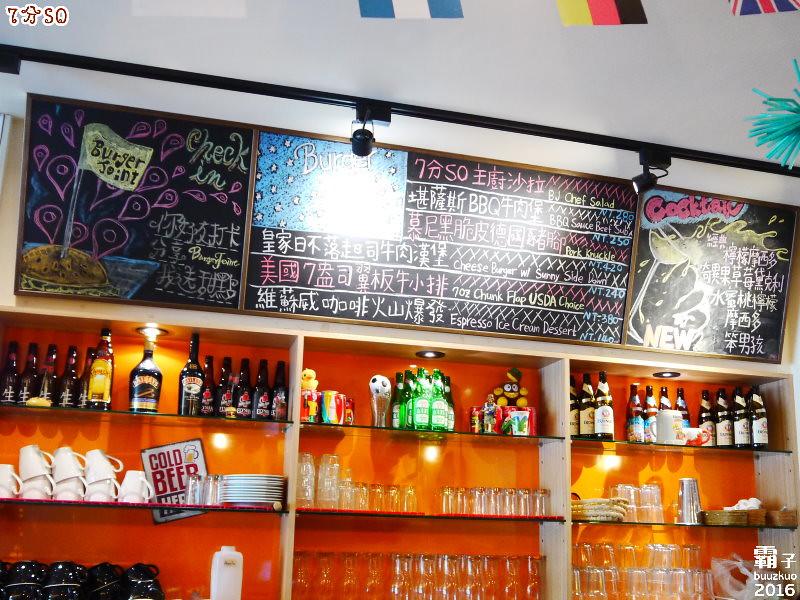 25785445366 f0184189d9 b - 7分SO美式廚房(朝富店),最愛的是美式蛋捲,早餐還有附上一杯滿滿果肉的奇異果汁。