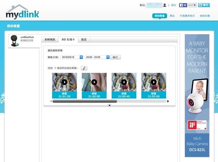 DP_Screenshot_009.jpg