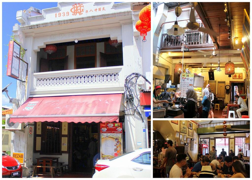 Malacca Food Guide: Jonker 88 Malacca