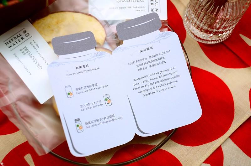 小草作xtea shop小草作菜單果醬早午餐tea shop花草茶咖啡 (17)