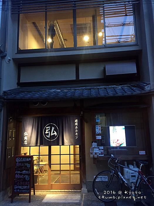 2016弘商店 (1).JPG
