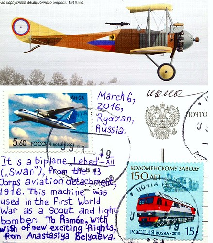 Lebed Swan biplane, Russia stamps - Postcrossing Incoming