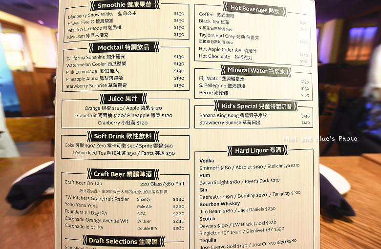 台中牛排美國牛排菜單menu價位 10