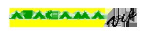 Atacama VIP