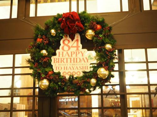 祝林百貨店84周年記念