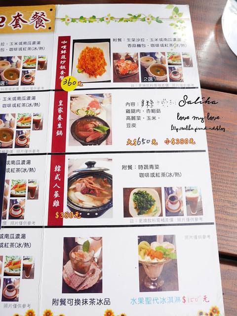 內湖碧山嚴景觀餐廳coco32咖啡棧 (3)