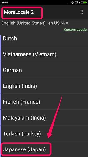 XiaomiのMi4iの設定画面