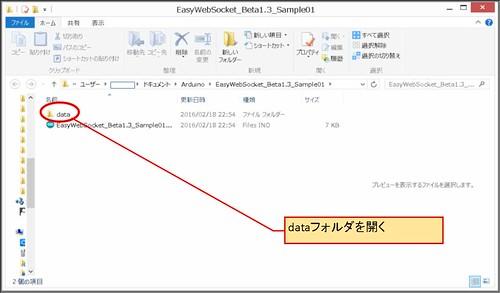EWS_Beta13_05