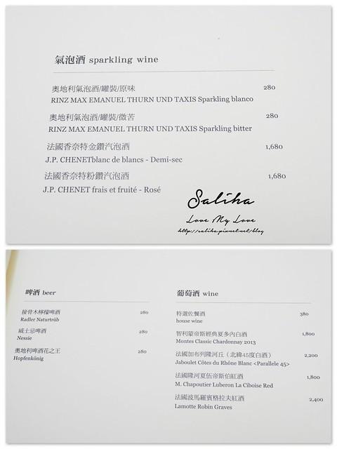 陽明山景觀餐廳不限時下午茶好樣祕境菜單menu