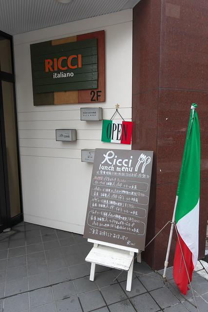 リッチ(RICCI cucinaITALIANA_01