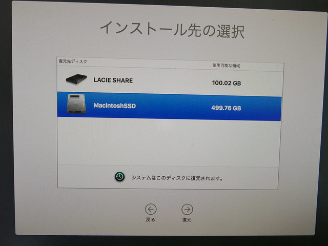 P1050861.JPG
