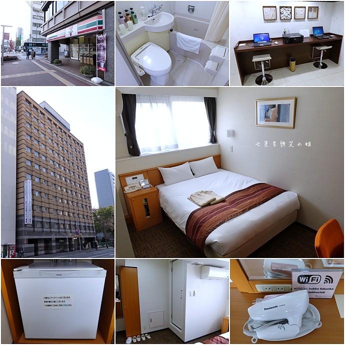 24 福岡三天兩夜自由行行程總覽
